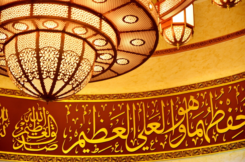 Mosque Decor Design