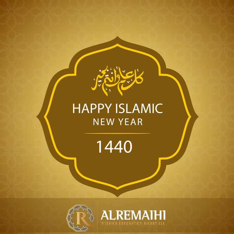 New Hijri year